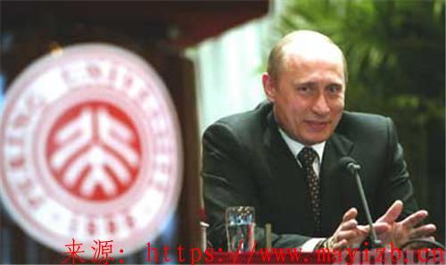 2002年俄总统普京唯一一次北京大学精彩演讲实录