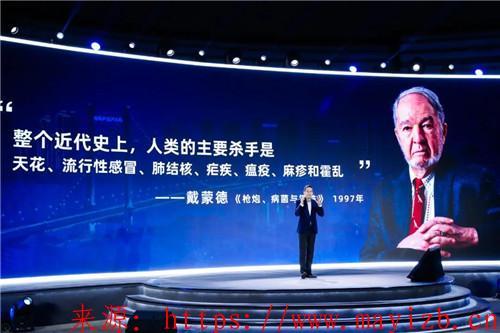 吴晓波:《激荡2020——疫情特别演讲》全文整理