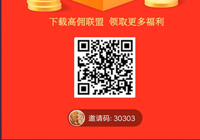 微信图片_20200528110103.jpg
