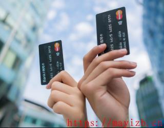 2020年信用卡六大新规一定要注意!不看就亏了